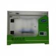 Фото 3D принтер XJRP 3dp-240А