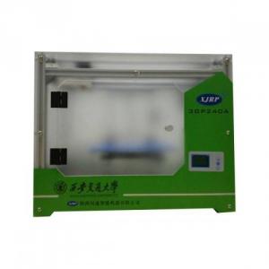 3D принтер XJRP 3dp-240А